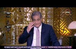 مساء dmc - أسامة كمال يضطر لخروج فاصل إعلاني بعد مداخلة رئيس القابضة للغزل والنسيج