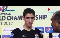 مونديال شباب الطائرة - لقاء مع ك. حسن الحصري واللاعب هشام يسري عقب فوز مصر على بولندا