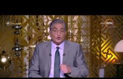 مساء dmc - أمريكا تقرر خصم 95.7 مليون دولار من مساعداتها لمصر وتؤجل صرف 195 مليون دولار