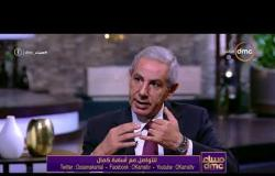 مساء dmc - وزير التجارة والصناعة: لدينا منتجات مصرية جيدة جدا ولا يعلم مستخدميها أنها مصرية الصنع