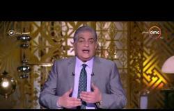 مساء  - dmc مع أسامة كمال - حلقة الأربعاء 23-8-2017 - ( لقاء مع طارق قابيل وزير التجارة والصناعة )
