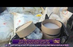 مساء dmc - مقتل عنصرين إرهابيين في تبادل إطلاق نار مع قوات الأمن بعد مهاجمة وكرهم بوادي النطرون