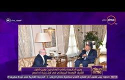 مساء dmc - وزير الخارجية يلتقي اليستر بيرت وزير شئون الشرق الأوسط البريطاني في أول زيارة له لمصر