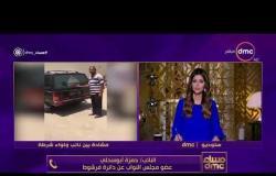 مساءdmc  - النائب / حمزة أبو سحلي  يوضح أسباب المشاجرة مع اللواء عادل مخيمر مساعد مدير أمن قنا