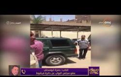 مساءdmc  - النائب / حمزة أبو سحلي : اللوجو اللي على العربية مخالف وأنا رجل قانون وعلى علم بذلك