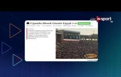 Media On - صحيفة أوغندية: أوغندا تصدم عمالقة مصر بهدف مقابل لا شئ