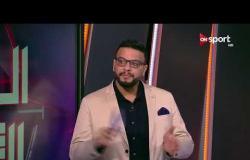 العين الثالثة - كريم سعيد تعليقاً على هزيمة مصر أمام أوغندا: المنتخب يمر بمرحلة بدون تخطيط