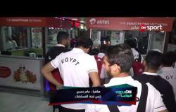"Media On - عامر حسين: ""كوبر"" أنجز نتائج عالية مع المنتخب وليس أمامنا سوى الوقوف بجانبه"