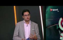 العين الثالثة - أحمد عزالدين: دفاع المنتخب لم يكن صلب بالمباراة أمام أوغندا