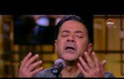 مساء dmc - أستمتع مع الفنان مدحت صالح | اغنية كوكب تانى | سهرة ثانى أيام العيد