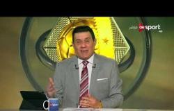 مساء المونديال -  ما هي التغييرات المحتملة في تشكيل منتخب مصر لمواجهة العودة أمام أوغندا؟