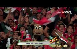 خاص روسيا 2018 - الإعلامي سيف زاهر يوجه رسالة للجماهير المصرية قبل مباراة المنتخب أمام أوغندا