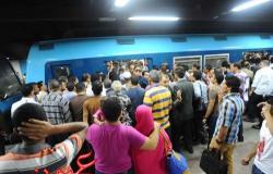 أسعار تذاكر مترو الأنفاق الملونة لكل الفئات بعد الزيادة