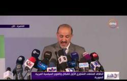 الأخبار - انطلاق الملتقى التشاوري الأول للقبائل والقوى السياسية العربية السورية