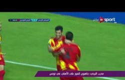 ملاعب ONsport - مدرب الترجى: جاهزون للفوز على الأهلى فى تونس