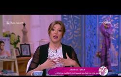 """السفيرة عزيزة - غادة صلاح مديرة مركز صحة المرأة """" شهر سبتمبر شهر سرطانات المرأة """""""