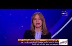 """الأخبار- سلطان بن سحيم آل ثاني """" الحكومة القطرية سمحت للدخلاء ببث سمومهم """""""