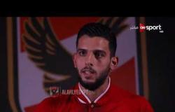 ملاعب ONsport - الأهلى يؤهل الشامى للمباريات الرسمية ببرنامج خاص