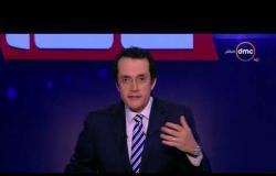 تغطية خاصة - الإعلامى محمد عبد الرحمن : دونالد ترامب يخطف الأضواء بكلمته فى الجمعية العمومية