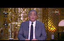 """مساء dmc - """" الرئيس السيسي يشارك في قمة إصلاح عمليات الامم المتحدة لحفظ السلام بمجلس الأمن """""""