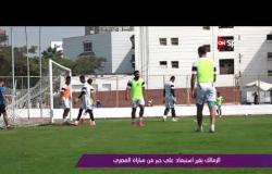 ملاعب ONsport - الزمالك يقرر استبعاد على جبر من مباراة المصرى