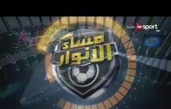 مساء الأنوار - رد وزير الشباب والرياضة على الأزمة بين النادي الأهلي واللجنة الأولمبية