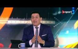 مساء الأنوار - مرتضى منصور يتنازل عن قضاياه ضد الوايت نايتس