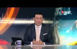 مساء الأنوار - آخر أخبار النادي الأهلي قبل مباراة العودة أمام الترجي التونسي