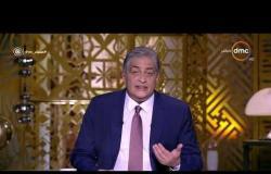 مساء dmc - وزير خارجية السعودية: على قطر وقف تمويل الإرهاب والنائب العام القطري يرد