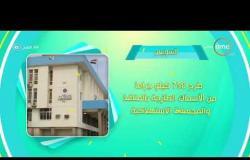 8 الصبح - فقرة أحسن ناس - أهم ما حدث في محافظات مصر بتاريخ 21-9-2017