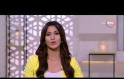 8 الصبح - أخبار الرياضة| سفر الأهلى الى تونس وكوبر يحفظ على جبر وباسم مرسي يؤجل فكرة الإحتراف