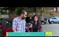 """8 الصبح - تقرير كوميديا من الشارع مع البنات """" إزاي توقعي عريس ؟ """" شوف إبداع البنات المصرية"""