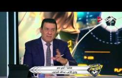مساء الأنوار - أيمن خضر وكيل عبد الله الشامي يتحدث عن انتقال الشامي للأهلي