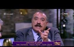 مساء dmc - اللواء/ محمد الشيخ: ماحدث في المعادي بصناديق النظافة سيعمم في باقي العاصمة