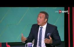 ستاد مصر - ملخص الشوط الأول لمباراة المصري والزمالك بالجولة الثالثة من الدوري المصري
