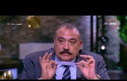 """مساء dmc - سكرتير عام محافظة القاهرة: ننظم عمل """" السايس """" بالمحافظة وسنشرك الشركات الخاصة معنا"""