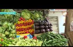 """8 الصبح - كاميرا """" 8 الصبح """" ترصد أسعار الخضراوات من أحد الأسواق الشهيرة في مصر الجديدة"""