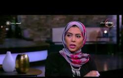 """مساء dmc - الكاتبة """"رحاب صبري """" سافرت العديد من المحافظات من اجل الاستماع لقصص العديد من الفتيات"""""""