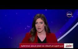 الأخبار - تمديد التصويت فى الإستفتاء على إنفصال كردستان لساعة إضافية