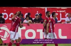ملاعب ONsport - لقاء خاص مع وليد الحديدى الناقد الرياضى وحديث عن مباراة الأهلى والنجم