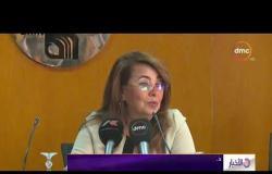 الأخبار - وزيرة التضامن تفتتح ورشة عمل بشأن تطبيق البرنامج القومي للتغذية المدرسية