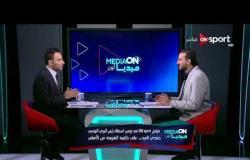 Media On - استقالة رئيس الترجى التونسى حمدى المدب على خلفية الهزيمة من الأهلى