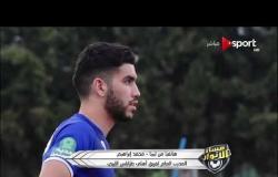 مساء الأنوار - نقاط القوة والضعف في فريق النجم الساحلي التونسي - ك. محمد إبراهيم