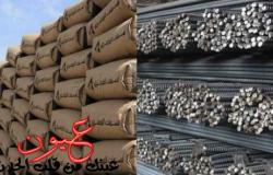سعر الحديد والاسمنت اليوم الثلاثاء 26/9/2017 بالأسواق