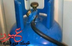 كيفية التعامل أثناء تسرب الغاز