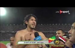 تصريحات أحمد حجازي وشريف إكرامي عقب تأهل مصر لكأس العالم
