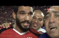 لقاءات مع عمرو جمال وكوكا وصالح جمعة ومحمود فايز عقب تأهل مصر لكأس العالم