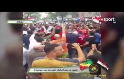 المصريون في مختلف أنحاء العالم يحتفلون بتأهل مصر للمونديال