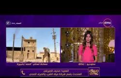 مساء dmc  - العميد / محيي الصيرفي  يعد فى يناير القادم ستحل مشكلة أهالى عرب غمازة