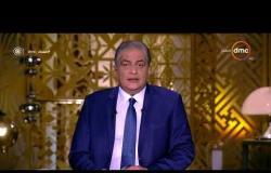 مساء dmc - الخارجية الاسرائيلية | السلام مع مصر استراتيجي وملتزمون بالعلاقات الثنائية |